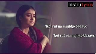 Gambar cover Sanu Ek Pal Chain - Rahat Fateh Ali Khan - Raid (2018) - Instrumental Lyrical Video