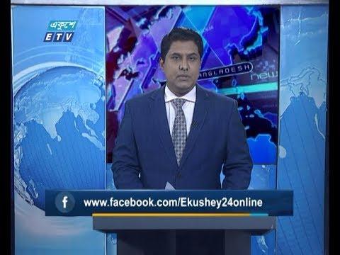01 Am News || রাত ০১ টার সংবাদ || 10 April 2020 || ETV News