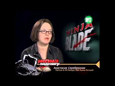 Икона видеоигр 2 - 008 NinjaBlade - 22 03 2009