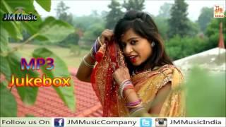 bhojpuri album song 2019