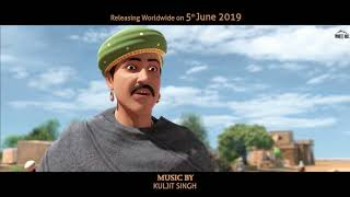 Dastaan E Miri Piri (Dialogue Promo 1) Animated Movie | Rel. on 05th June | White Hill Music