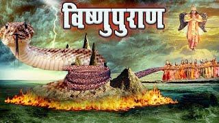 समुद्र मंथन की कथा | पौराणिक कथा और रहस्य | विष्णु पुराण | AR Entertainments Bhakti Sagar
