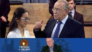 Умницы и умники. Выпуск от 20.01.2018