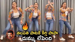 Keerthy Suresh Stunning Dance Performance For Thalapathy Vijay   keerthysuresh  