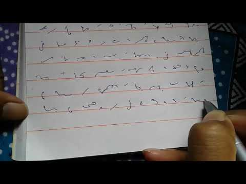 Dictation taking @60 wpm | Shorthand Learning