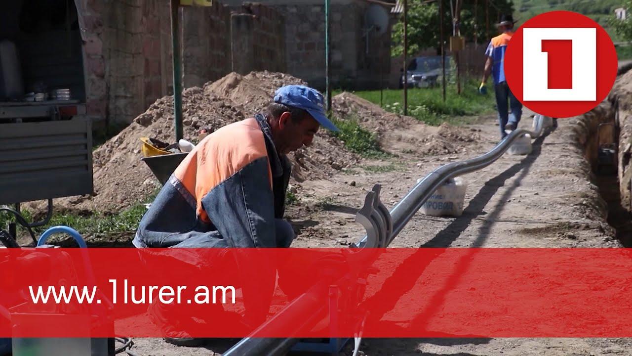 Հայաստանի տասնյակ բնակավայրերում իրականացվում է 81 մլն եվրո արժեքով շուրջօրյա ջրամատակարարման ծրագիր