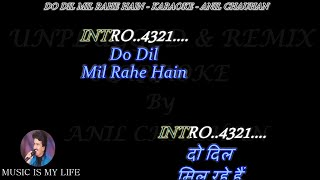 Do Dil Mil Rahe Hain Unplugged With Scrolling Lyrics Eng