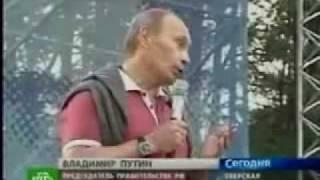 """Владимир Путин, Владимир Путин поддержал мюзикл """"Рукопись Мастера"""""""