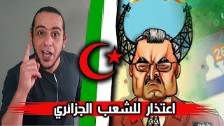 حفتر و نقل الحرب إلي الجزائر ،، !!