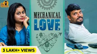 Mechanical Love | Prasad Behara | Mr Macha