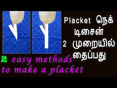 Placket Neck Design Making with 2 Easy Methods in tamil | How To Stitch Perfect Placket for Kurthi