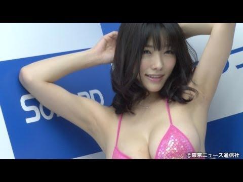 【TNS動画ニュース】今野杏南「縛られてちょっと燃えたかな(笑)」...DVD「あんなに好きなのに」発売記念イベント