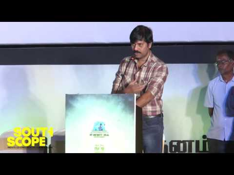 Natty speaks at Bongu audio launch