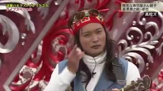 高校ズ爆笑キャラパレード「お寿司屋さん」