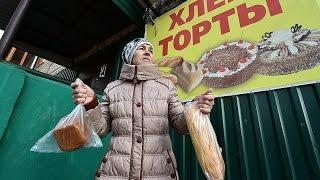 Дмитрий ПОТАПЕНКО — Бесплатный хлеб в обмен на злобу