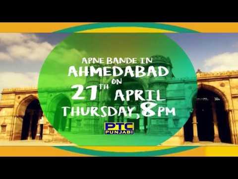 Apne Bande in Ahmedabad (Gujrat)