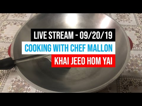 Live Stream - Cooking with Chef Mallon