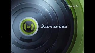 "СМИ о нас: ""Переквалификация кадров в условиях кризиса"""
