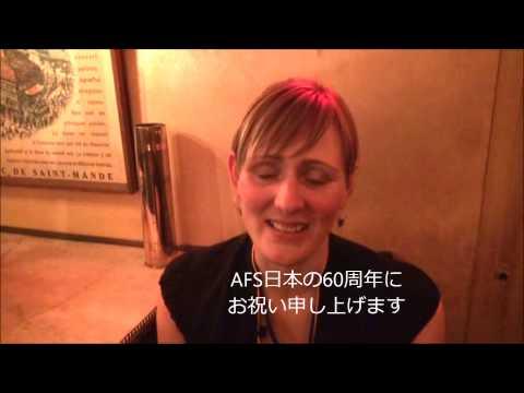 AFS日本60周年お祝いメッセージ_Ms. Amalie Ferdinand