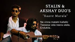 Raave Marala - Private Album Song 2019