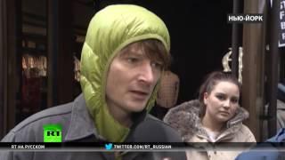 Противники Трампа рассказали  о причинах своего протеста - 21.01.17