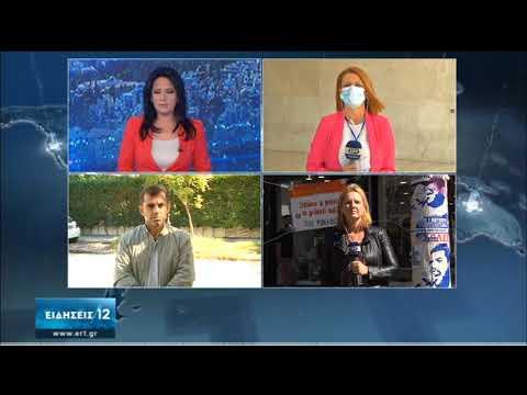 Χρυσή Αυγή: Συζήτηση για τα ελαφρυντικά – Τι λέει η Εισαγγελέας | 09/10/2020 | ΕΡΤ