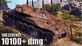 ТОП статист на ИС-7 World of Tanks 🌟 БОЙ до ПОСЛЕДНЕГО СНАРЯДА