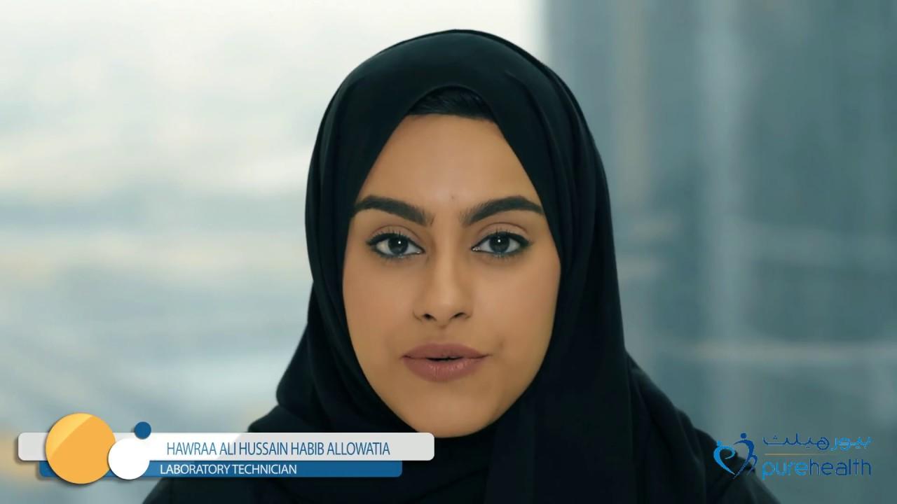 Hawraa Allowatia - Quality Coordinator
