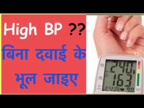 Video Reduce high blood pressure in 5 minutes without medication | High BP treatment