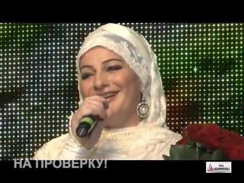Макка Межиева сольный концерт