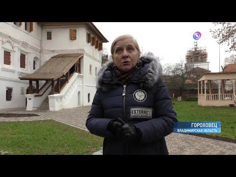 Малые города России: Гороховец – город сказок и кино