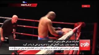 Afghan MMA Hero Baz Mohammad Mubariz at TOLOnews Studio