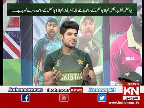 Kis Main Kitna Hain dum 25 June 2019 | Kohenoor News Pakistan