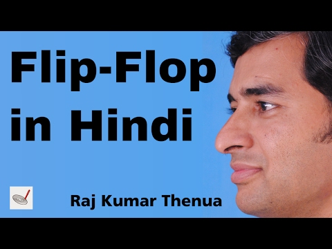 Basic Flip Flop or Latch | Digital Electronics by Raj Kumar Thenua | Hindi / Urdu