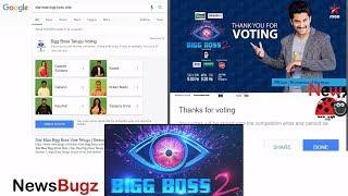 How to vote Star Maa Bigg Boss Telugu Season 2