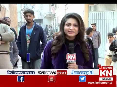 Awaam Se Hukaam Tak 27 December 2018 | Kohenoor News Pakistan