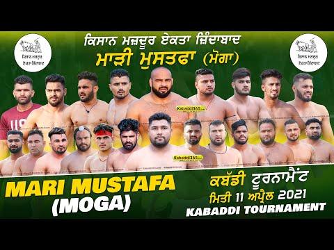 Mari Mustafa (Moga) Kabaddi Tournament 11 Apr 2021