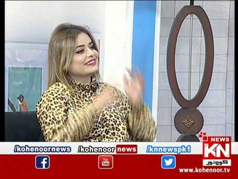 Good Morning With Dr Ejaz Waris 12 February 2021 | Kohenoor News Pakistan