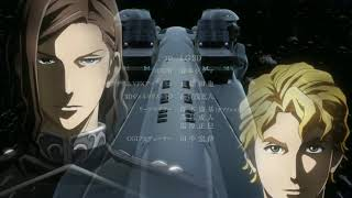 Legend of the Galactic Heroes: Die Neue These OP - Binary Star