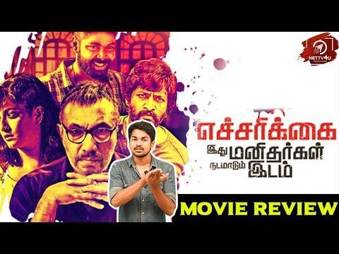 Echcharikkai Idhu Manidhargal Nadamaadum Idam Movie Review