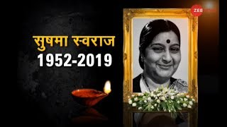 Senior BJP leader and former foreign minister Sushma Swaraj died at the age of 67 in the national capital on Tuesday. She was admitted to AIIMS on Tuesday evening after her health condition deteriorated. #SushmaSwarajDead #SushmaSwaraj #BJP  About Channel: Zee News is a Hindi news channel with 24 hour coverage. Zee News covers breaking news, latest news, politics, entertainment and sports from India & World. ------------------------------------------------------------------------------------------------------------- Subscribe to our other network channels: Zee Business: https://goo.gl/fulFdi Dr. Subhash Chandra Show: https://goo.gl/fCugXC Daily News and Analysis: https://goo.gl/B8eVsD ------------------------------------------------------------------------------------------------------------- You can also visit us at: http://zeenews.india.com/   Like us on Facebook: https://www.facebook.com/ZeeNews   Follow us on Twitter: https://twitter.com/ZeeNews   Follow us on G+: https://plus.google.com/+Zeenews