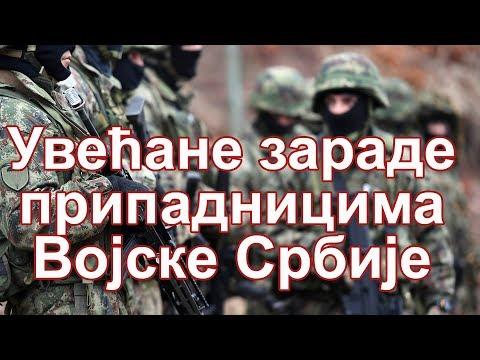 Данас је свим нашим припадницима уплаћен први део увећане зараде, увећане за девет процената, зараде које смо и прошле године увећали за читавих 10 процената. Ствари се у Војсци Србије мењају на боље, видљиво се мењају на боље – истакао је…