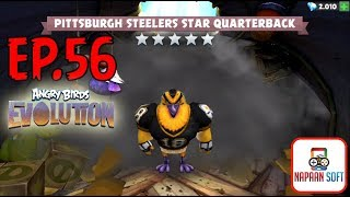 ANGRY BIRDS EVOLUTION - NFL STAR QUARTERBACK (all) - THE ROAD TO SUPER BOWL LII - HATCHING EGGS