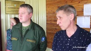 Командировка Владимира Солодова в Усть-Майский улус
