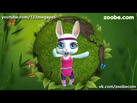 Zoobe Зайка Поздравление в день защиты детей!