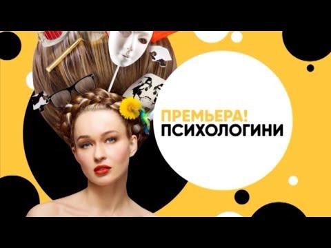 Счастье по заказу русская мелодрама