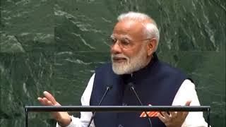 PM Modi quotes Tamil poet Kaniyan Pungundranar in his address to UNGA.