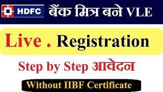 7th economic census csc Vle Final Exam certificate download