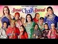 NARGIS & NIDA CHOUDHRY IN SASSI CHALI SUSRAL (FULL)