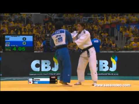 World Judo Championships Rio 2013 Semi-Final -63kg GERBI (ISR) v. ABE (JPN)